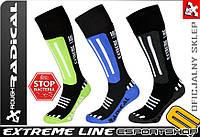 Лыжные / повседневные термоноски Radical Extreme Line, разные цвета, фото 1