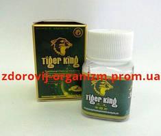Король Тигр Tiger King Зеленый