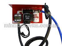 МиниАЗС по ВЫГОДНОЙ ЦЕНЕ на качественное оборудование для перекачки дизТоплива ( PIUSI, Adam Pumps, OMNIGENA)