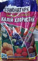 Добриво Калій хлористий 1кг (Standart NPK)