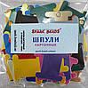 Шпули картонные цветные для мулине (микс 100 шт)
