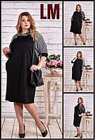 Р 42,44,46,48,50 Модное женское платье батал 770615 свободное осеннее черное осеннее на работу в офис большое