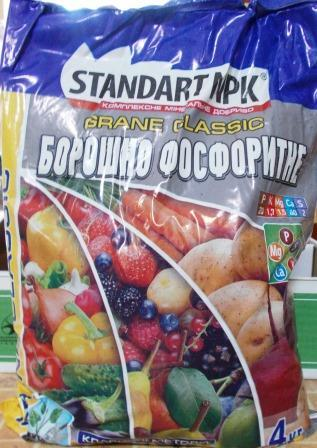 Борошно фосфоритне 4кг  (Standart NPK)
