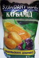 Добриво Карбамід 1кг (Standart NPK)
