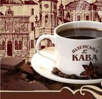 Зерновой кофе в зернах Віденська кава Vending 1кг
