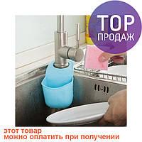 Подвесной органайзер для кухонных принадлежностей синий / товары для кухни