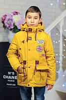 Куртка парка для мальчика демисезонная 122-140. Горчица