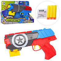 Пистолет RD8836-M-8850 22 сммягкие пули-присоски 3 шт