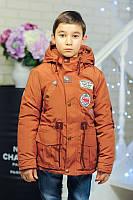 Куртка парка для мальчика демисезонная 122-140. Терракот