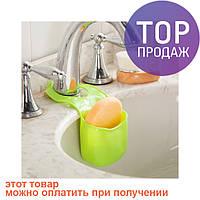 Подвесной органайзер для кухонных принадлежностей зеленый / товары для кухни