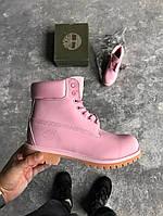 Женские ботинки Timberland 6 inch Pink без меха (тимберленд ботинки)