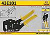 Просекатель для соединения профилей  260 мм,  TOPEX  43E101