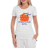 GlobusPioner Женская футболка Приворотный борщ 60165