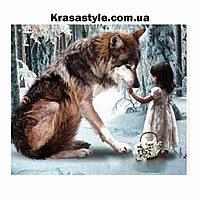 Алмазная вышивка Девочка и Волк