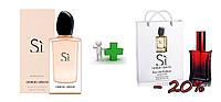 Женская парфюмированная вода Giorgio Armani Si100 ml + подарочный набор Giorgio Armani Si50 ml