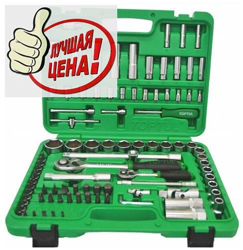 """Набор инструментов 1/4"""" и 1/2"""" (6гр.) new box"""