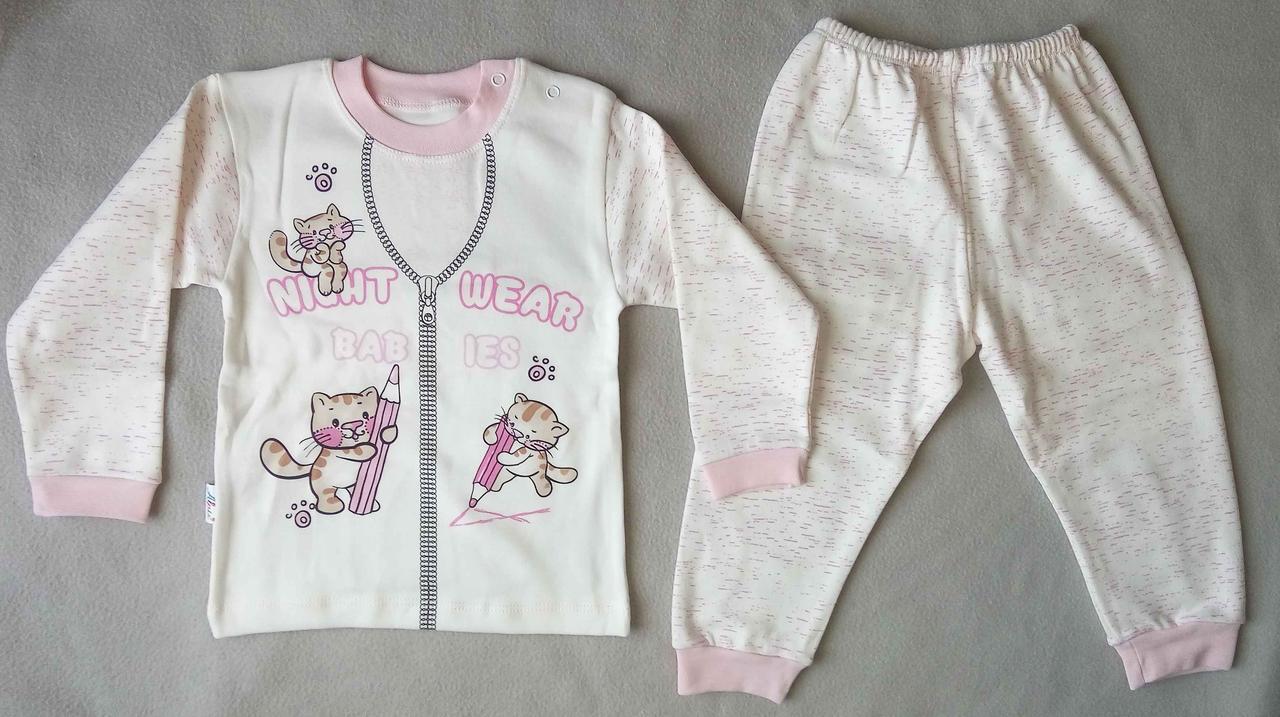 Детская пижама для девочек 2-4 года трикотаж интерлок Турция оптом