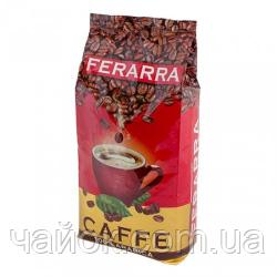 Кофе зерновой Ferarra 1 кг