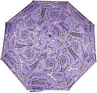 Интересный зонт для женщин полуавтомат антиветерAIRTON (АЭРТОН) Z3635-10, фиолетовый