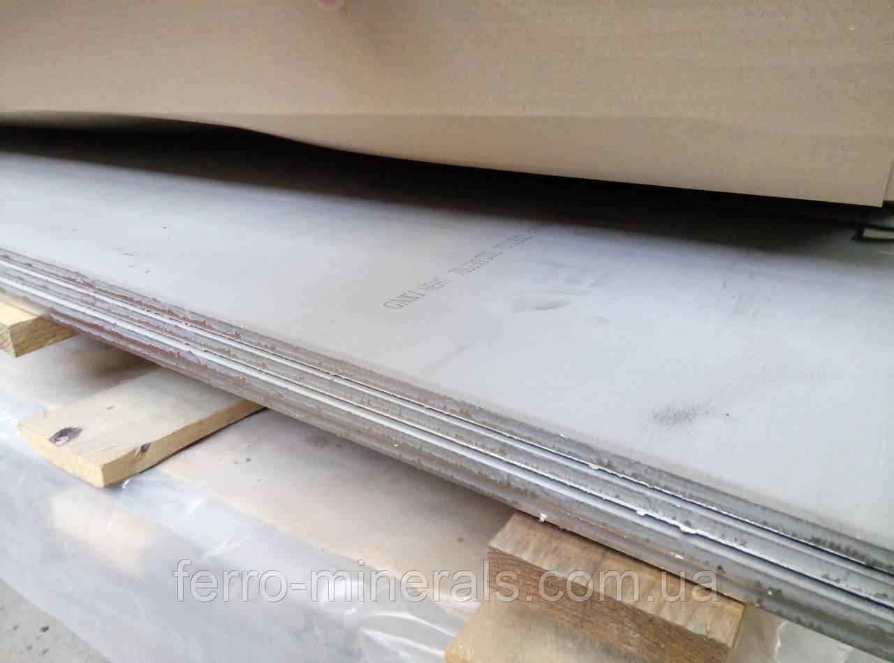 Нержавеющий лист 8,0мм, AISI 321 / 08Х18Н10Т