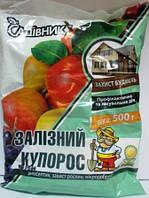 Фунгіцид Залізний купорос 500г (Садівник)