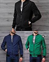 Мужская куртка/бомбер Baterson Streetwear 3  цвета в наличии