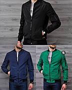 Мужская куртка/бомбер Baterson Streetwear 4 цвета в наличии