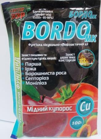 Фунгіцид Бордо МК 100г  (Сектор ЗЗР)