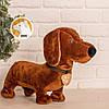 Собака Такса Бадди мягкая игрушка
