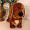 Собака Такса мягкая игрушка, фото 4