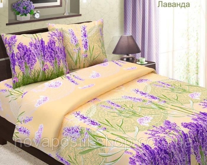 Ткань для постельного белья, бязь хлопок Лаванда