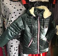 Детская зимняя куртка для мальчика  на овчине оптом на 5-9 лет