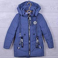 """Куртка детская демисезонная """"FSD/Love"""" #1706 для девочек. 110-134 см. Синяя. Оптом."""