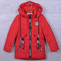 """Куртка детская демисезонная """"FSD/Love"""" #1706 для девочек. 110-128 см. Коралловая. Оптом."""