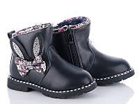 Детские зимние ботинки, с 22 по 26 размер, 10 пар