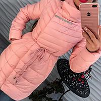 Женская куртка очень нежного цвета