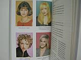 Нестерова А. Эксклюзивная стрижка и окрашивание волос., фото 8