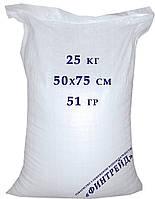 Мешки полипропиленовые 50*75 51 гр.  25 кг