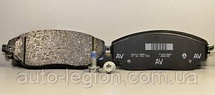 Тормозные колодки передние на Renault Trafic III + Opel Vivaro II 14->  - Renault (Оригинал) - 410608638R