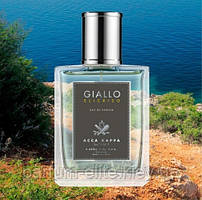 Мужская парфюмированная вода Acca Kappa Giallo Elicriso 100ml