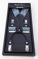 Серые мужские подтяжки Paolo Udini , фото 1