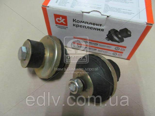 Комплект крепления кабины передний в сб. ГАЗ 53  (8 наимен. ) 64-6025-110