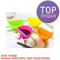 Соусница с клипсой на тарелку / товары для кухни