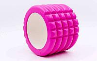 Ролик для йоги, пилатеса и фитнеса SMALL-EVA (розовый)