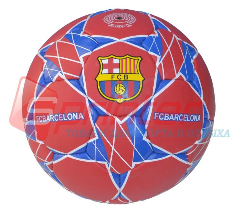 "Мяч футбол ""FC BARCELONA"".6657"