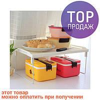Складная Полка - столик, подставка, стеллаж / товары для кухни