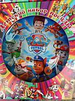 """Набор яркой детской посуды с любимыми мультфильмами """"щенячий патруль"""""""