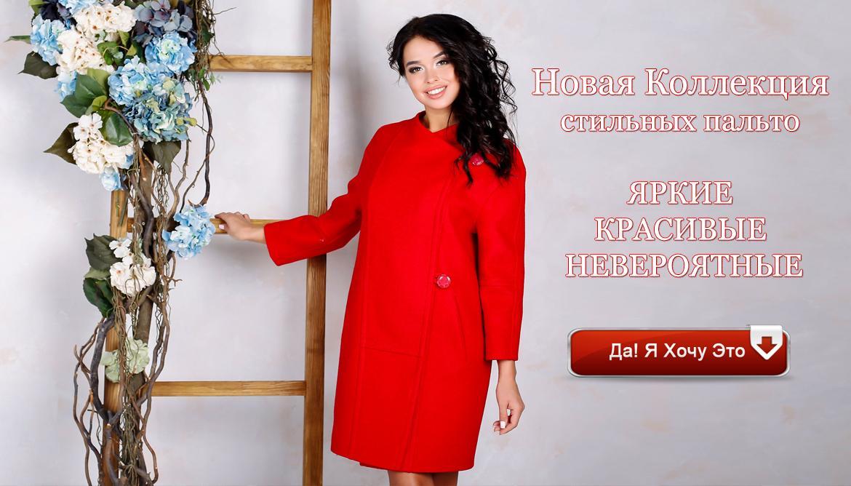Блузки женские купить интернет магазин доставка