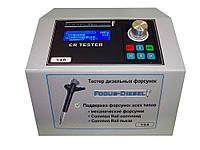 Установка для проверки и тестирования дизельных форсунок FOCUS-DIESEL