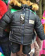 Очень теплый зимний комбинезон для мальчика 2-5 лет (р. 92-110, комплект из куртки и полукомбинезона) ТМ ХарТа 3 цвета